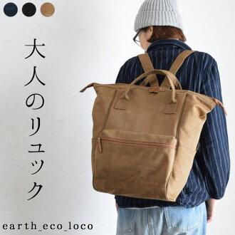 到達雖然復古尼龍書皮革差事帆布背包L/可愛但是充分進入的出色以後是評論并且優惠券☆包輕量大容量口寬大的原始物e+z+earth_eco_loco/背包日包2020SS0221,