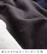 パンツ綿麻ウールへリンボン裾タックワイドパンツ送料無料/着後レビューでクーポン☆ボールパンツバルーンパンツ大きいサイズボトムスレディースe+オリジナルMs,Ls,LL,3L,earth_eco_loco,/秋冬x03,1920AW0920,