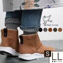 セール! ブーツ 靴 シェイクインクローク カエルマーク 軽量ソールブーツ ショートブーツ /フェイクスウェード スエ…