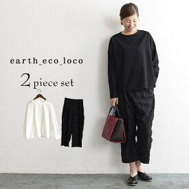 刺繍ブラウス パンツ 2点セット オケージョン セットアップ / 綿100% セレモニー ママ 母 大きいサイズ レディース e+ オリジナル Ms,Ls,LL,3L, earth_eco_loco, / x03, 2020SS1227,r12d,