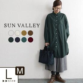 シャツ SUN VALLEY サンバレー 綿オックス ロングシャツ ブラウス/長袖 無地 ゆったり チュニック シャツワンピース 綿100% 大人 ナチュラル s+ Ms,Ls, / コットン 秋 春 レディース 1920AW1018,r10c, x03,