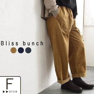パンツ bliss bunch 綿ツイル モールスキン コクーンパンツ / ワイドパンツ テーパード ゆったり 体型カバー ボトムス 大人 ナチュラル Ms,Ls, / 秋 冬 レディース 1920AW1122, x03,