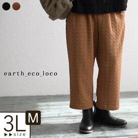 パンツ M〜3L ジャガード柄 タックパンツ /着後レビューでクーポン☆ テーパードパンツ 大きいサイズ 大人 ナチュラル ゆったり 体型カバー オリジナル ボトムス e+ Ms,Ls,LL,3L, earth_eco_loco, / レディース 1920AW1129,x11,