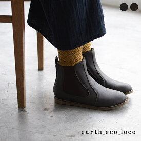 サイドゴアブーツ ショートブーツ S〜LL /着後レビューでクーポン☆ ブーツ マニッシュ 靴 フラットシューズ 履きやすい 大人 ナチュラル 23〜24.5cm Sm,Ms,Ls,LL, e+ z+ レディース earth_eco_loco, /オリジナル 2120AW1001,