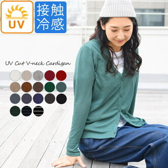 Size / thin figure cover slight wound spacious office air conditioner measures sunburn prevention long sleeves fashion natural Ms,Ls,LL,3L which a cardigan UV cut contact feeling of cold V neck has a big, / spring and summer Lady's 2020SS0304,