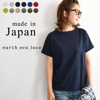 Cut-and-sew 16th person short sleeves raglan sleeves cut-and-sew M - 3L T-shirt M - 3L / plain fabric Shin pull lady's unhurried tops jp+ e+ original Ms,Ls,LL,3L made in Japan, earth_eco_loco,/ spring and summer cotton 100% cotton 2020SS0327,