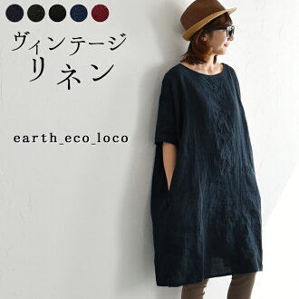 Size Lady's hemp linen 2020SS0319 which is big in a review after stitch vintage linen 14th person hemp 100% / arrival at in front of a reservation dress in coupon ☆ half-length sleeves spacious figure cover adult natural e+ original earth_eco_loco, Ms,Ls
