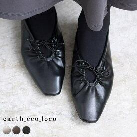 フラットシューズ スクエアトゥ リボン付き 楽ちんパンプス /着後レビューでクーポン☆ 靴 シューズ 履きやすい 柔らかい 軽い 大人 ナチュラル e+ z+ レディース earth_eco_loco, Sm,Ms,Ls,LL, /オリジナル 2020AW0814,