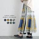 パンツ スカート 綿100% コットン100% 綿 コットン ロングスカート レイヤード インド綿 / 涼しい 軽い ゆったり …