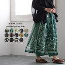 パンツ 綿100 コットン100 綿 コットン 柄 ボーダー 花柄 ストライプ スカートパンツ 幾何学 / 涼しい ゆったり ボト…