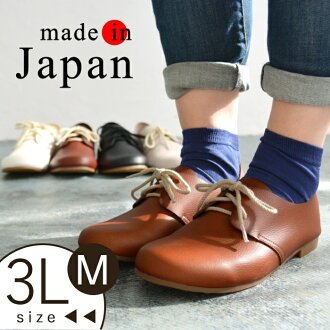 It is Sm,Ms,Ls,LL,3L, z+ jp+/ 1720SS0512,s05a in the flat fall and winter when the natural Shin pull fashion of ぺたんこ low heel pumps / shoes leather-like adult is not tired in the size Lady's spring and summer when the size that soft sole race up shoes ma
