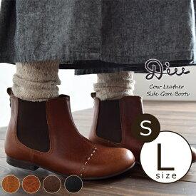 DIU サイドゴアブーツ ブーツ ショートブーツ / レザーブーツ 靴 シューズ / 本革 レザー ディウ ブラウン 黒 アンクルブーツ 1520AW0904,z+,r11c,