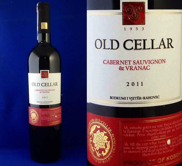 コソボ産ワインBodrumi i Vjeterブドゥルミ イ ウエター OLD CELLARオールドセラー2012