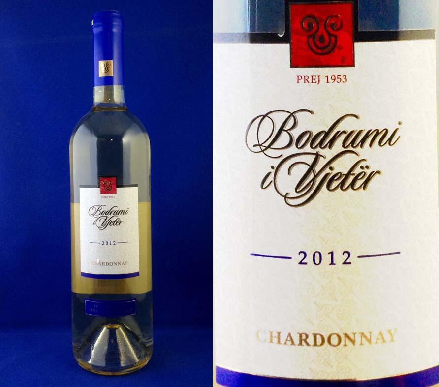 コソボ産ワインBodrumi i Vjeterブドゥルミ イ ウエター CHARDONNAY2013