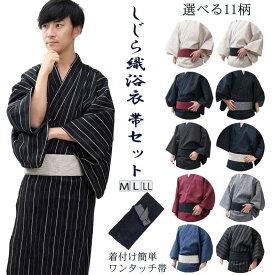 涼しいしじら織り浴衣・帯セット