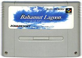 SFC バハムート ラグーン (ソフトのみ)スーパーファミコン【中古】