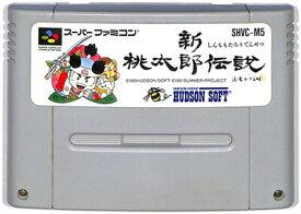 SFC 新 桃太郎伝説(ソフトのみ)スーパーファミコン【中古】