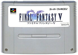 SFC ファイナルファンタジー5 (ソフトのみ)スーパーファミコン【中古】