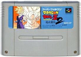 SFC ドラゴンボールZ 超武闘伝2(ソフトのみ)スーパーファミコン【中古】