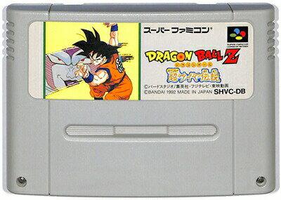SFC ドラゴンボールZ 超サイヤ伝説 (ソフトのみ)スーパーファミコン【中古】