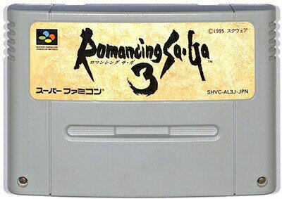 SFC ロマンシング サガ3 スーパーファミコン (ソフトのみ)【中古】