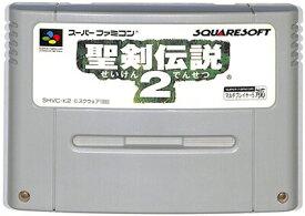 SFC 聖剣伝説2 (ソフトのみ)スーパーファミコン【中古】