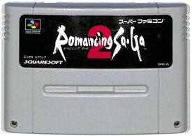 SFC ロマンシング サガ2 スーパーファミコン(ソフトのみ)【中古】