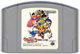 N64 不思議のダンジョン 風来のシレン2 ニンテンドウ ニンテンドー 任天堂(ソフトのみ)【中古】