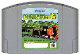N64 どうぶつの森 (ソフトのみ) 64 ソフト【中古】