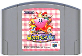N64星的カービィ64(衹軟件)