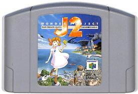 N64 ワンダープロジェクトJ2 (ソフトのみ) 64 ソフト【中古】