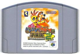 N64 バンジョーとカズーイの大冒険2 ニンテンドウ ニンテンドー 任天堂 (ソフトのみ)【中古】