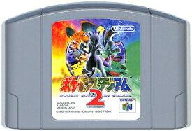 N64 ポケモンスタジアム2 ニンテンドウ ニンテンドー 任天堂(ソフトのみ) 64 ソフト【中古】