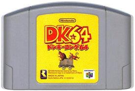 N64 ドンキーコング64 ニンテンドウ ニンテンドー 任天堂 (ソフトのみ) 64 ソフト【中古】