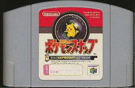 N64 ポケモンスナップ 前面シールにシール貼りあり(ソフトのみ)ニンテンドウ ニンテンドー 任天堂 64 ソフト【中古】