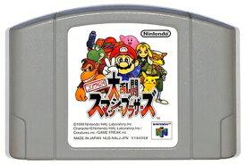 N64 大乱闘スマッシュブラザーズ スマブラ (ソフトのみ) 64 ソフト【中古】 ニンテンドウ ニンテンドー 任天堂