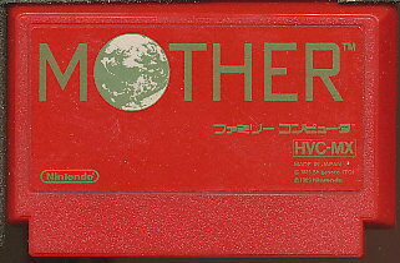 ファミコン MOTHER マザー (ソフトのみ)FC【中古】