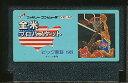 ファミコン 全米プロバスケット (ソフトのみ) FC 【中古】