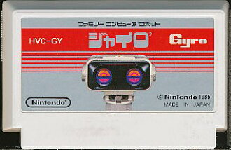 NES gyros (software only)