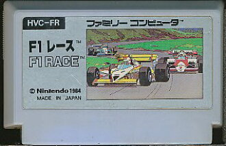 NES F1 race (software only)