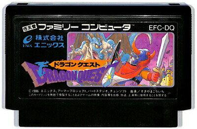 ファミコン ドラゴンクエスト(ソフトのみ)FC【中古】