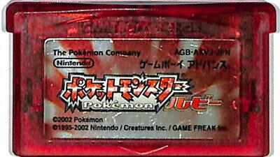 GBA ポケットモンスター ルビー 電池交換済み(ソフトのみ)ゲームボーイアドバンス ポケモン【中古】