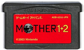 GBA マザー1+2/MOTHER1+2 (ソフトのみ) ゲームボーイアドバンス【中古】