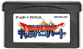 GBA ドラゴンクエストモンスターズ キャラバンハート (ソフトのみ) ゲームボーイアドバンス【中古】