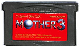 GBA MOTHER3(マザー3)前面シールに小傷あり (ソフトのみ) ゲームボーイアドバンス【中古】