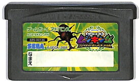 GBA 甲虫王者ムシキング グレイテストチャンピオンへの道 (ソフトのみ)【中古】