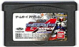 GBA SDガンダム Gジェネレーションアドバンス (ソフトのみ)ゲームボーイアドバンス【中古】