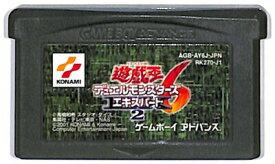 GBA 遊戯王デュエルモンスターズ6 エキスパート2 (ソフトのみ)【中古】