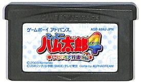 GBA とっとこハム太郎4 にじいろ大行進でちゅ (ソフトのみ) ゲームボーイアドバンス【中古】