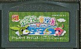 GBA お茶犬の冒険島 ほんわか夢のアイランド (ソフトのみ) ゲームボーイアドバンス【中古】